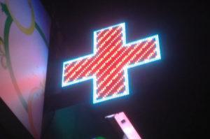 LED Аптечный крест P10 64х64 см цветной уличный USB 220V iP65