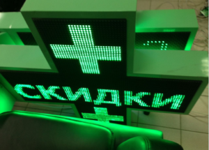 LED Аптечный крест P10 960х960 мм двухсторонний зеленый уличный USB 220V iP65