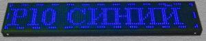 Led табло Бегущая строка P10 1310х190 мм синего свечения