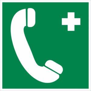 Телефон связи с медицинским пунктом (скорой мед. помощью)