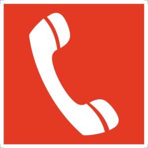 Телефон для использования при пожаре (в том числе телефон прямой связи с пожарной охраной)