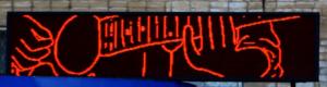 Led табло Бегущая строка P10 2320х400 мм красного свечения