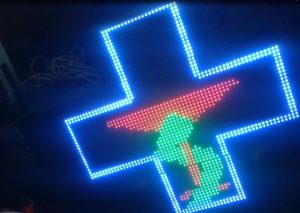 LED Аптечный крест P13 цветной 64х64 cм двухсторонний уличный USB 220V iP65