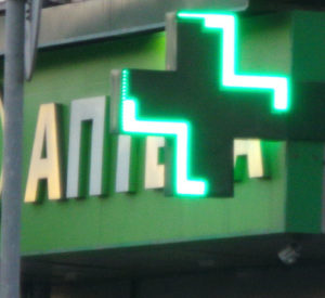 LED Аптечный крест P10 640х640 мм двухсторонний зеленый уличный USB 220V iP65