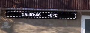 Led табло Бегущая строка P10 2320х240 мм белого свечения