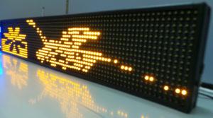 Led табло Бегущая строка P10 720х240 мм желтого свечения