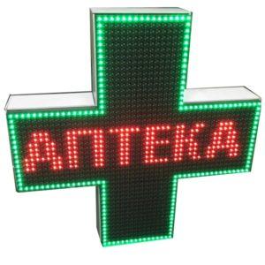 Аптечный крест Led